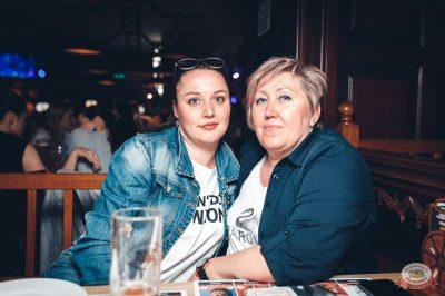 Plazma, 30 мая 2019 - Ресторан «Максимилианс» Тюмень - 34