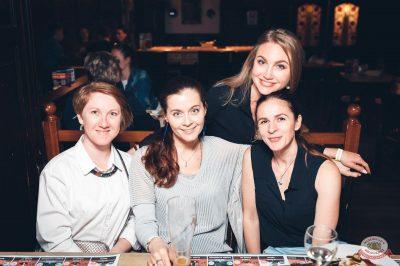 Plazma, 30 мая 2019 - Ресторан «Максимилианс» Тюмень - 35