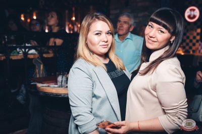 Plazma, 30 мая 2019 - Ресторан «Максимилианс» Тюмень - 40