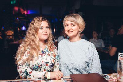 Plazma, 30 мая 2019 - Ресторан «Максимилианс» Тюмень - 43