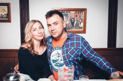 Plazma, 30 мая 2019 - Ресторан «Максимилианс» Тюмень - 45