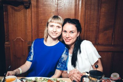 Plazma, 30 мая 2019 - Ресторан «Максимилианс» Тюмень - 46