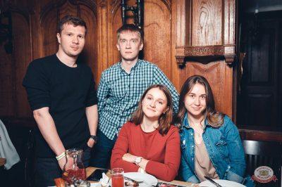 Plazma, 30 мая 2019 - Ресторан «Максимилианс» Тюмень - 47