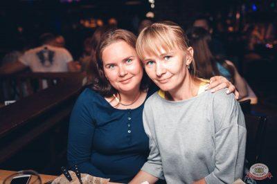 Plazma, 30 мая 2019 - Ресторан «Максимилианс» Тюмень - 49