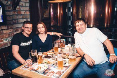 Plazma, 30 мая 2019 - Ресторан «Максимилианс» Тюмень - 52