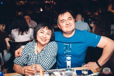 Plazma, 30 мая 2019 - Ресторан «Максимилианс» Тюмень - 55