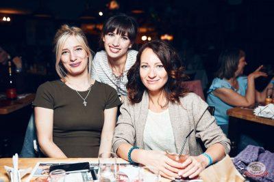 «Дыхание ночи»: Summer On, 1 июня 2019 - Ресторан «Максимилианс» Тюмень - 25