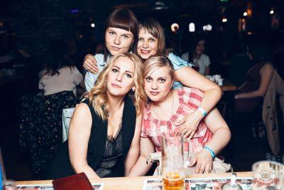 «Дыхание ночи»: Summer On, 1 июня 2019 - Ресторан «Максимилианс» Тюмень - 27