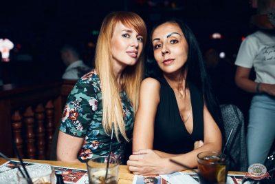 «Дыхание ночи»: Summer On, 1 июня 2019 - Ресторан «Максимилианс» Тюмень - 28