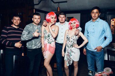 «Дыхание ночи»: Summer On, 1 июня 2019 - Ресторан «Максимилианс» Тюмень - 51
