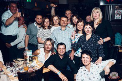 «Дыхание ночи»: Summer On, 1 июня 2019 - Ресторан «Максимилианс» Тюмень - 52