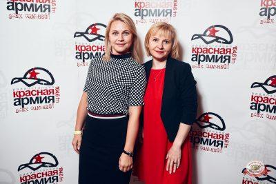 #2Маши, 13 июня 2019 - Ресторан «Максимилианс» Тюмень - 0001