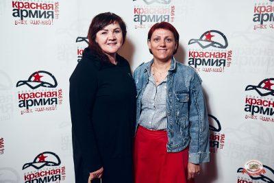 #2Маши, 13 июня 2019 - Ресторан «Максимилианс» Тюмень - 0013