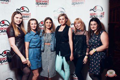 #2Маши, 13 июня 2019 - Ресторан «Максимилианс» Тюмень - 0014