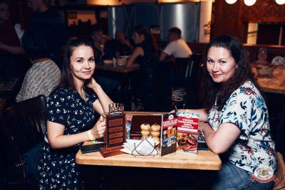 #2Маши, 13 июня 2019 - Ресторан «Максимилианс» Тюмень - 0043