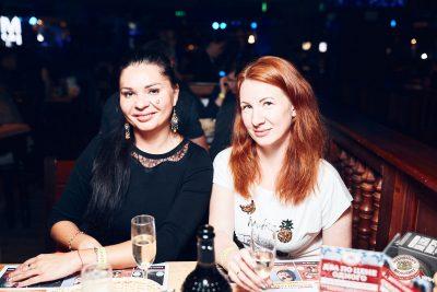 #2Маши, 13 июня 2019 - Ресторан «Максимилианс» Тюмень - 0047