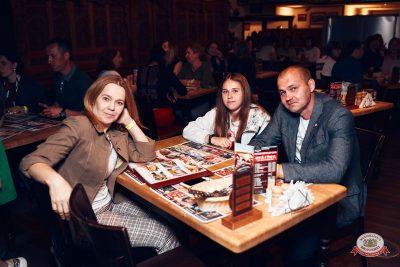 #2Маши, 13 июня 2019 - Ресторан «Максимилианс» Тюмень - 0048