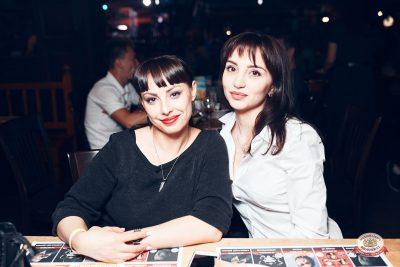 #2Маши, 13 июня 2019 - Ресторан «Максимилианс» Тюмень - 0050