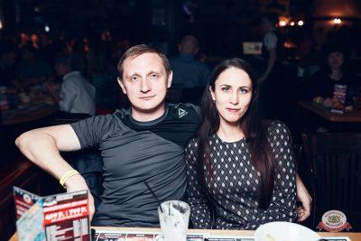 #2Маши, 13 июня 2019 - Ресторан «Максимилианс» Тюмень - 0051