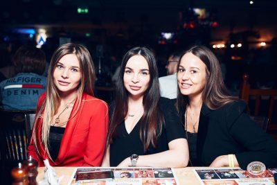 #2Маши, 13 июня 2019 - Ресторан «Максимилианс» Тюмень - 0057