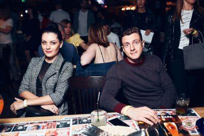 #2Маши, 13 июня 2019 - Ресторан «Максимилианс» Тюмень - 0059