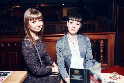 #2Маши, 13 июня 2019 - Ресторан «Максимилианс» Тюмень - 0065