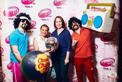 Вечеринка «Ретро FM», 14 июня 2019 - Ресторан «Максимилианс» Тюмень - 0003