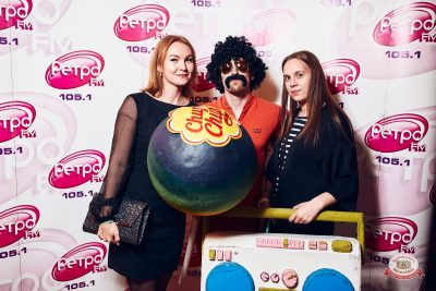 Вечеринка «Ретро FM», 14 июня 2019 - Ресторан «Максимилианс» Тюмень - 0006