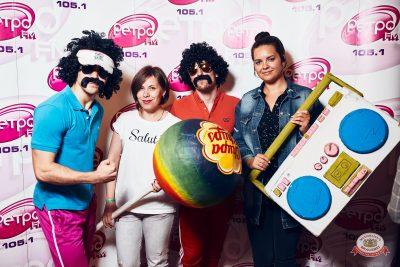 Вечеринка «Ретро FM», 14 июня 2019 - Ресторан «Максимилианс» Тюмень - 0007