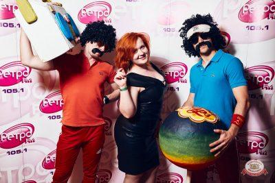 Вечеринка «Ретро FM», 14 июня 2019 - Ресторан «Максимилианс» Тюмень - 0008