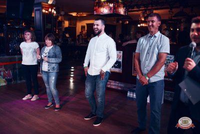 Вечеринка «Ретро FM», 14 июня 2019 - Ресторан «Максимилианс» Тюмень - 0009