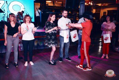 Вечеринка «Ретро FM», 14 июня 2019 - Ресторан «Максимилианс» Тюмень - 0013