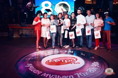 Вечеринка «Ретро FM», 14 июня 2019 - Ресторан «Максимилианс» Тюмень - 0014