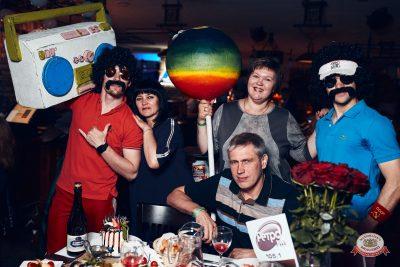 Вечеринка «Ретро FM», 14 июня 2019 - Ресторан «Максимилианс» Тюмень - 0025
