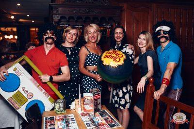 Вечеринка «Ретро FM», 14 июня 2019 - Ресторан «Максимилианс» Тюмень - 0027