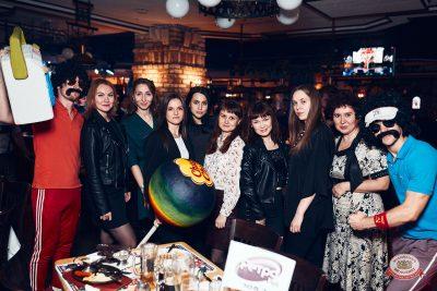 Вечеринка «Ретро FM», 14 июня 2019 - Ресторан «Максимилианс» Тюмень - 0037