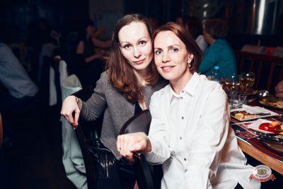 Вечеринка «Ретро FM», 14 июня 2019 - Ресторан «Максимилианс» Тюмень - 0048