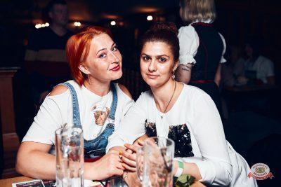Вечеринка «Ретро FM», 14 июня 2019 - Ресторан «Максимилианс» Тюмень - 0049