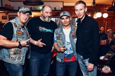 Вечеринка «Ретро FM», 14 июня 2019 - Ресторан «Максимилианс» Тюмень - 0052