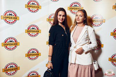 Группа «Звери», 20 июня 2019 - Ресторан «Максимилианс» Тюмень - 0012