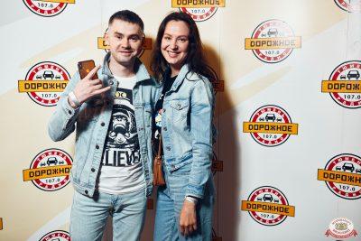 Группа «Звери», 20 июня 2019 - Ресторан «Максимилианс» Тюмень - 0014