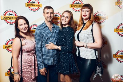 Группа «Звери», 20 июня 2019 - Ресторан «Максимилианс» Тюмень - 0015