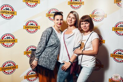 Группа «Звери», 20 июня 2019 - Ресторан «Максимилианс» Тюмень - 0016