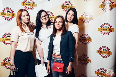 Группа «Звери», 20 июня 2019 - Ресторан «Максимилианс» Тюмень - 0019