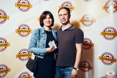 Группа «Звери», 20 июня 2019 - Ресторан «Максимилианс» Тюмень - 0020