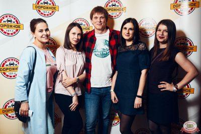 Группа «Звери», 20 июня 2019 - Ресторан «Максимилианс» Тюмень - 0022