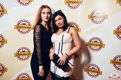 Группа «Звери», 20 июня 2019 - Ресторан «Максимилианс» Тюмень - 0024