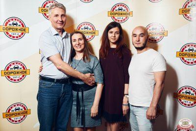 Группа «Звери», 20 июня 2019 - Ресторан «Максимилианс» Тюмень - 0025