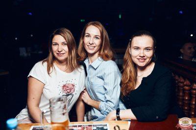 Группа «Звери», 20 июня 2019 - Ресторан «Максимилианс» Тюмень - 0040