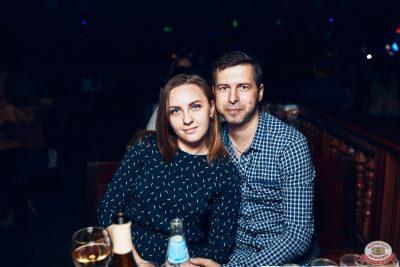 Группа «Звери», 20 июня 2019 - Ресторан «Максимилианс» Тюмень - 0041